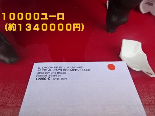 DSC02277.jpg