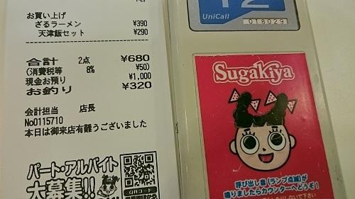 DSC_6134.jpg