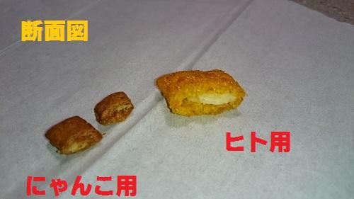 DSC_9147.jpg