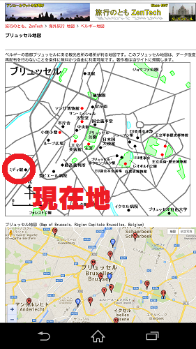 Screenshot_2015-05-06-16-56-44.png