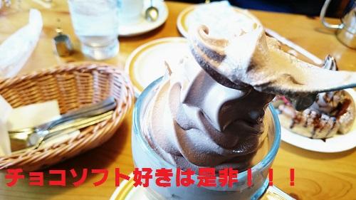 _20160211_152036.jpg