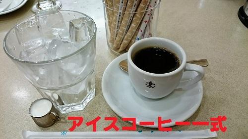 _20160924_143223.jpg
