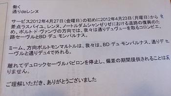 DSC_2985.jpg