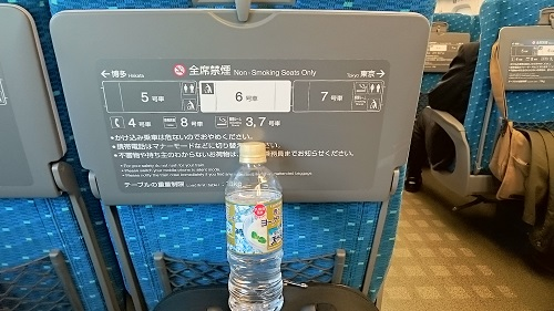 DSC_7181.JPG