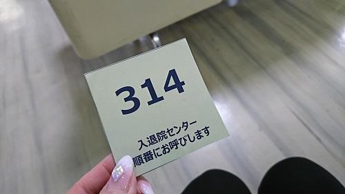 tokusitu10.JPG